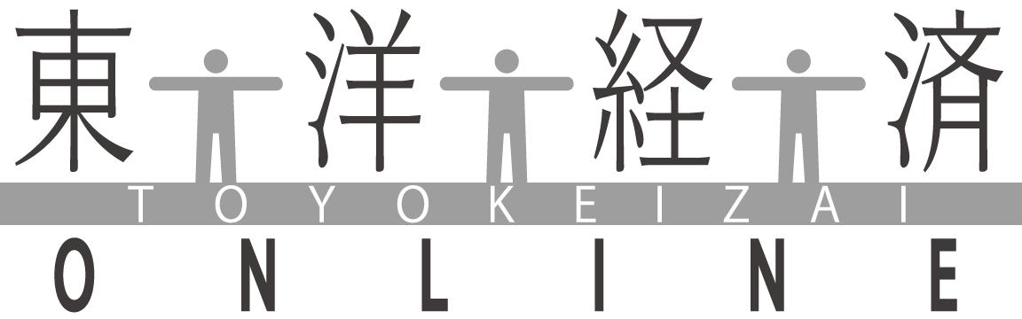 東洋経済オンラインは、人と人との間に十分な距離を取る「ソーシャル・ディスタンシング」を積極的に呼び掛けています。