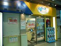 《NEWS@もっと!関西》鉄ちゃん垂涎--。鉄道グッズ店「Gatan−Goton(ガタンゴトン)」が人気スポットに