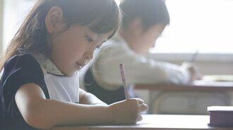 新1年生の親が知らない「学童」の役員の決め方