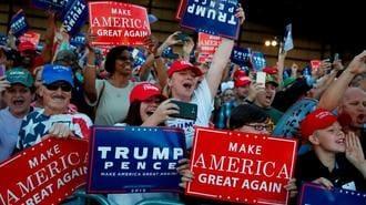 トランプ大統領を生んだ米国民の怒りとは?