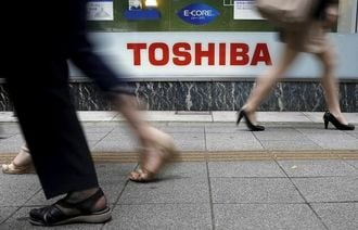 Profit at Toshiba's Key Chips Division Likely to Beat Current Forecast