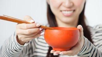 全国の雑煮文化は、関ヶ原で二分されていた