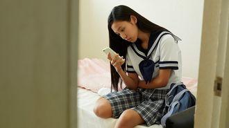 「スマホ中毒の中高生」を救うただ1つの方法
