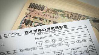 30歳年収「東京都ワースト500社」ランキング