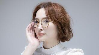 「ブルーライトメガネ」が超売れた意外な理由