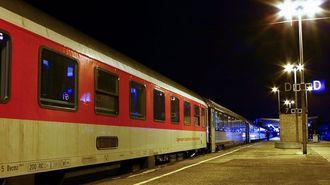 「夜行列車衰退」は欧州でも起こっている!