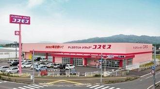 西の雄「コスモス薬品」が東京に攻め入る狙い