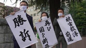 福島原発訴訟、国と東電が「全面敗訴」の衝撃