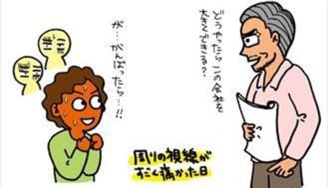 崖っぷちOL、MBAのトイレでシバかれる?!