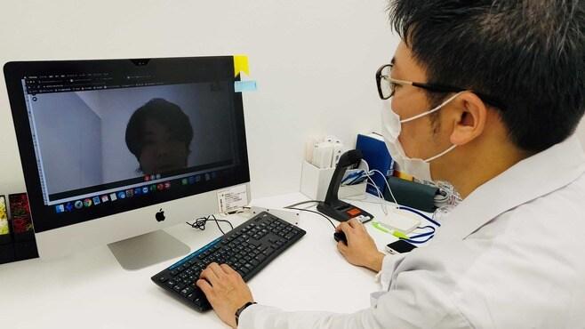 オンライン診療「初診解禁」で医療はどう変わる