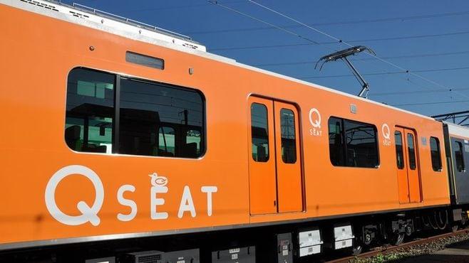 東急大井町線「Qシート」、改善の余地は大きい
