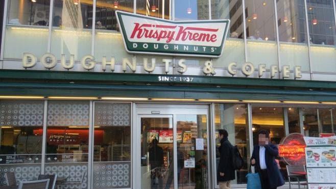 クリスピードーナツ、あの新宿1号店も閉店へ