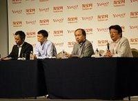 ヤフーが中国アリババグループの通販サイト「タオバオ」と提携、中国商品専門サイトを開設