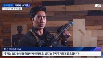 「韓国の人気YouTube」が配信停止になった理由