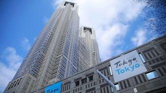 建物で見る平成30年間で変わった東京の景色
