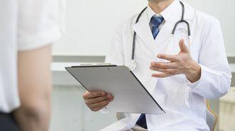「別れの手紙」を書かせるとわかる医師の資質