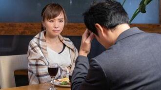 「初期デート」「お見合い」で嫌われる絶対NG話題