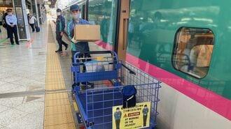 「新幹線物流」に乗り出したJR東日本の本気度