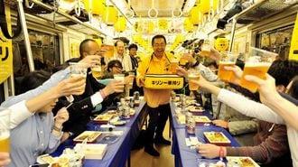 超至福!京急「ビール電車」の大盤振る舞い