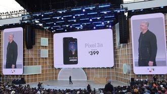 グーグルの廉価版スマホ・新「Pixel」は売れるか