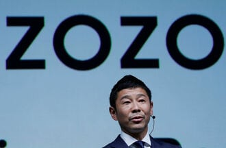 ヤフーがZOZOを4000億円で買収、子会社化へ
