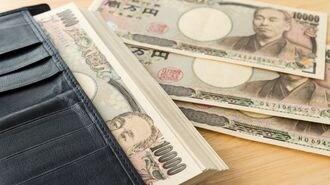 貯まる財布にまつわる「都市伝説」を検証する