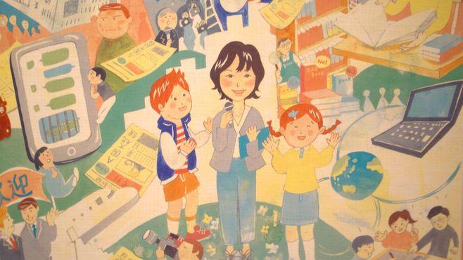 NHK過労死記者が学生時代に報じたリポート