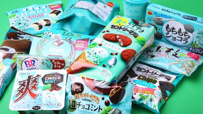 日本人は、なぜ「チョコミン党」になったのか