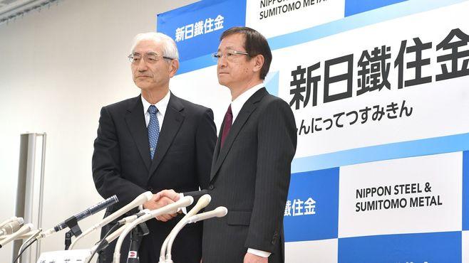 4月に誕生、世界鉄鋼3位「日本製鉄」の実力度