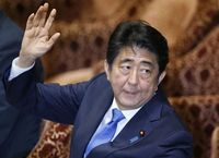 Japan PM Retains Party Post for 3 More Years