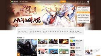 中国勢が日本のアニメを「爆買い」する事情
