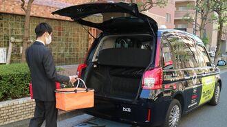「六本木の高級ステーキ」運ぶタクシーの懐事情