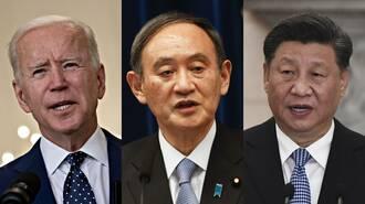 日本の対米・対中戦略に一体何が求められるか
