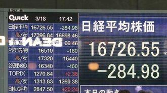 熱狂なき「日経平均3万円」で警戒すべきこと
