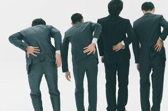 仕事で「腰痛になる人」「ならない人」の境界線