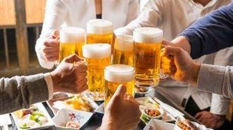 「飲酒量が多いほど」生涯未婚率が高まる事情