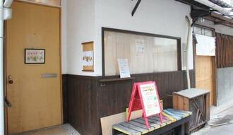 子ども食堂が「悩める大人の救い」にもなる理由