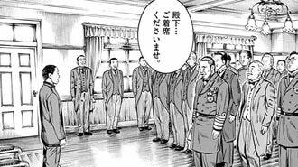 昭和天皇に「帝王学を教えた男」が呼ばれた経緯