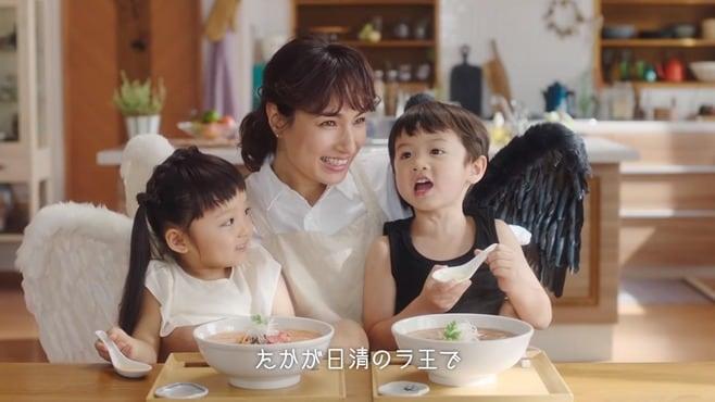 日清「ラ王」CMの子役に主婦たちが癒されたワケ