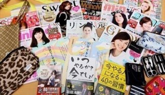 """宝島社が""""反オンライン""""を貫くワケ"""
