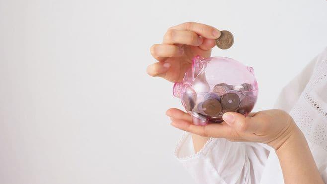 さっぱり貯金できない人は「節約」が足りない