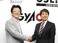 USENがたった5億円で映像配信事業を売却、本業回帰の苦しい内実