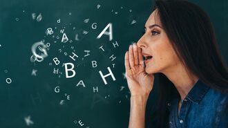 英語のつづりと発音が違う意外な「歴史的事情」