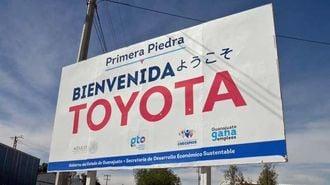 トヨタ進出で激化、メキシコの「人材争奪戦」