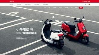 中国・電動バイク「小牛電動」、スマート化で快走