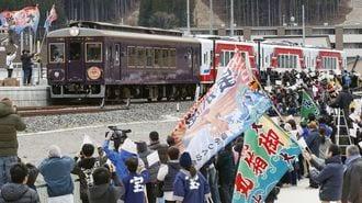 「日本一愛される鉄道」が直面する10年後の運命