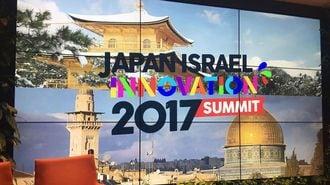 日本を舞台に選んだイスラエル起業家の決意