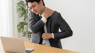 長時間PC作業に効く「背中を丸めるストレッチ」