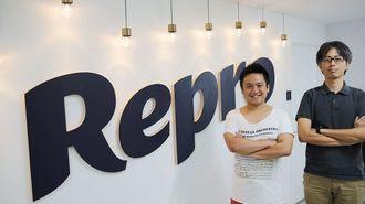 Reproが企業内AI研究所で成果を出す仕掛け