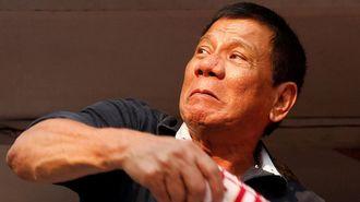 フィリピン「親中大統領」は、害悪をバラ撒く